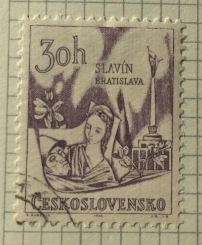 Почтовая марка Чехословакия (Ceskoslovensko ) Bratislava, Pantheon Slavín | Год выпуска 1966 | Код каталога Михеля (Michel) CS 1638