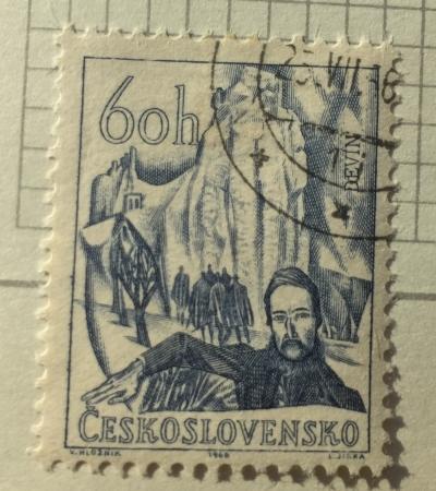 Почтовая марка Чехословакия (Ceskoslovensko ) Děvín castle and Ľudovít Štúr | Год выпуска 1966 | Код каталога Михеля (Michel) CS 1639
