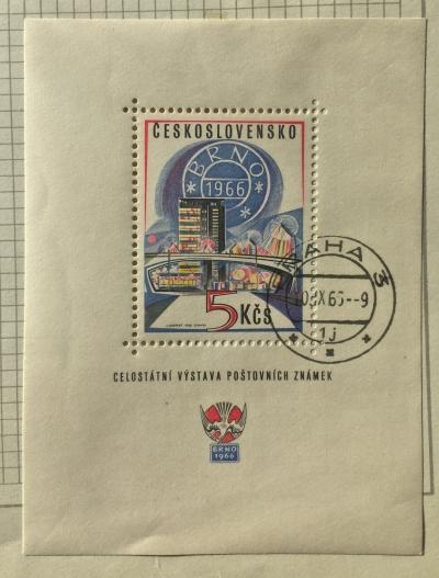 Почтовая марка Чехословакия (Ceskoslovensko ) Stamp exhibition BRNO 1966   Год выпуска 1966   Код каталога Михеля (Michel) CS BL25