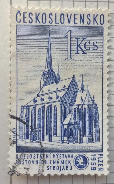 Почтовая марка Чехословакия (Ceskoslovensko ) 100 years of ŠKODA plant Pilsen | Год выпуска 1959 | Код каталога Михеля (Michel) CS 1135