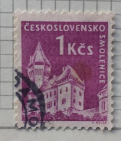 Почтовая марка Чехословакия (Ceskoslovensko ) Karlštejn castle   Год выпуска 1960   Код каталога Михеля (Michel) CS 1190