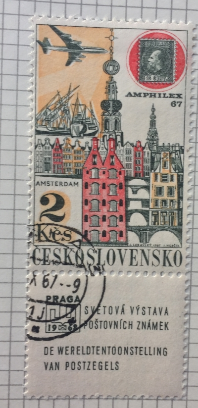 Почтовая марка Чехословакия (Ceskoslovensko ) AMPHILEX '67, Amsterdam | Год выпуска 1967 | Код каталога Михеля (Michel) CS 1743