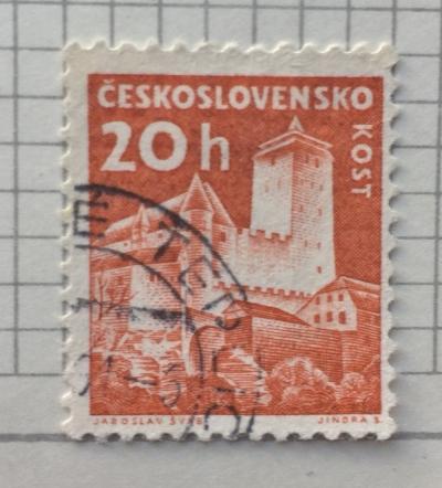 Почтовая марка Чехословакия (Ceskoslovensko ) Trenčín castle | Год выпуска 1960 | Код каталога Михеля (Michel) CS 1185