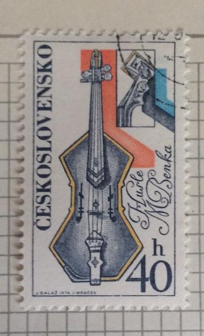 Почтовая марка Чехословакия (Ceskoslovensko ) Violin, by Martin Benka | Год выпуска 1974 | Код каталога Михеля (Michel) CS 2205