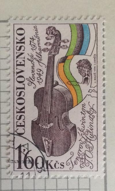 Почтовая марка Чехословакия (Ceskoslovensko ) Tenor quinton (1754) | Год выпуска 1974 | Код каталога Михеля (Michel) CS 2207