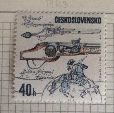 Почтовая марка Чехословакия (Ceskoslovensko ) Italian pistol with Dutch decoration   Год выпуска 1969   Код каталога Михеля (Michel) CS 1855