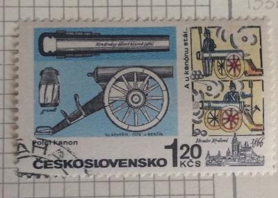 Почтовая марка Чехословакия (Ceskoslovensko ) Cannon from Prussian-Austrian war (1866) | Год выпуска 1970 | Код каталога Михеля (Michel) CS 1948