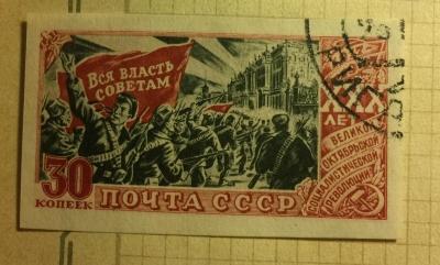 Почтовая марка СССР Штурм Зимнего дворца | Год выпуска 1947 | Код по каталогу Загорского 1089