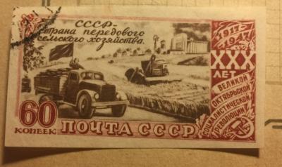 Почтовая марка СССР Сельское хозяйство   Год выпуска 1947   Код по каталогу Загорского 1092