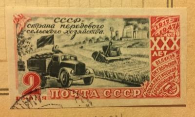 Почтовая марка СССР Сельское хозяйство   Год выпуска 1947   Код по каталогу Загорского 1094