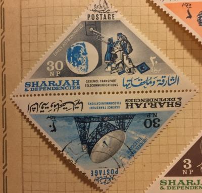 Почтовая марка Шарджа (Sharjah postage) X-ray | Год выпуска 1965 | Код каталога Михеля (Michel) AE-SH 123-124A