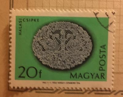 Почтовая марка Венгрия (Magyar Posta) Halas Lace | Год выпуска 1964 | Код каталога Михеля (Michel) HU 2000A