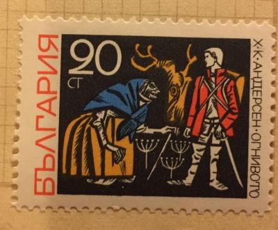 Почтовая марка Болгария (НР България) The Lighter | Год выпуска 1968 | Код каталога Михеля (Michel) BG 1799