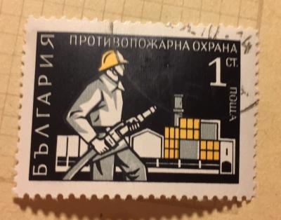 Почтовая марка Болгария (НР България) Fireman   Год выпуска 1970   Код каталога Михеля (Michel) BG 2034