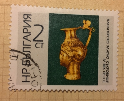 Почтовая марка Болгария (НР България) ARCHEOLOGYC-THRACIAN TREASURE s. II-II b.C. | Год выпуска 1966 | Код каталога Михеля (Michel) BG 1663