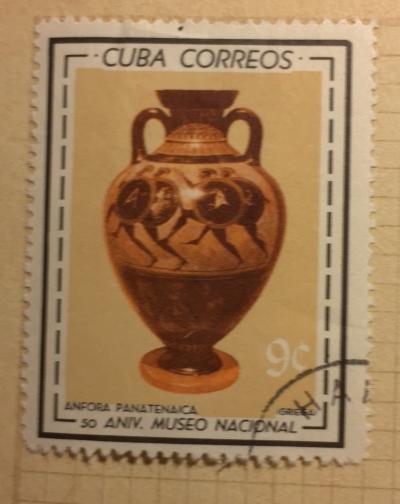 Почтовая марка Куба (Cuba correos) Anfora panatenaica | Год выпуска 1964 | Код каталога Михеля (Michel) CU 877
