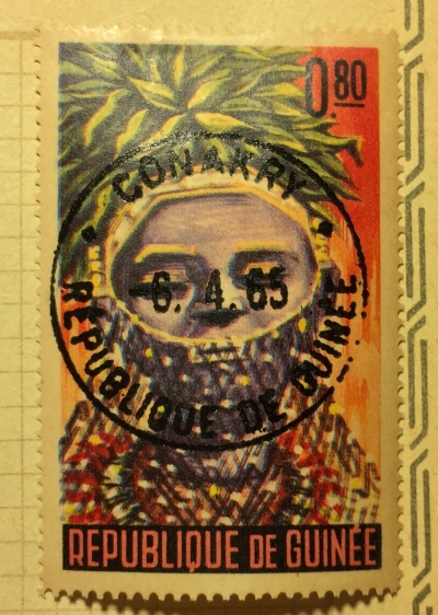 Почтовая марка Гвинея (Republique du Guinee) Masked woman dancer from Guekedou | Год выпуска 1965 | Код каталога Михеля (Michel) GN 277