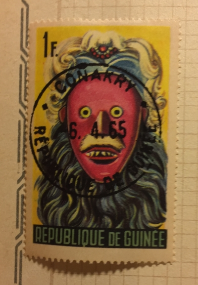 Почтовая марка Гвинея (Republique du Guinee) Various Niamou masks, N'Ze´re´kore´ region | Год выпуска 1965 | Код каталога Михеля (Michel) GN 278
