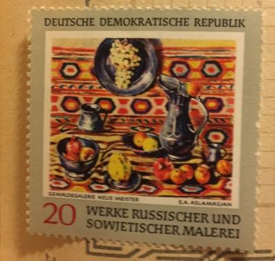 Почтовая марка ГДР (DDR) E. A. Aslamasjan | Год выпуска 1968 | Код каталога Михеля (Michel) DD 1530