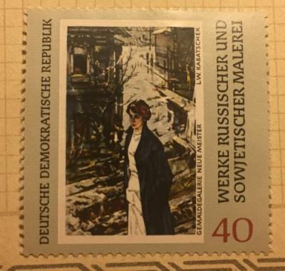 Почтовая марка ГДР (DDR) L. W. Kabatschek | Год выпуска 1968 | Код каталога Михеля (Michel) DD 1532