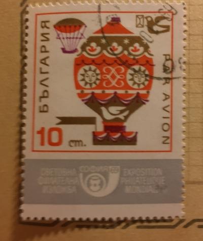 Почтовая марка Болгария (НР България) Air Ballon | Год выпуска 1969 | Код каталога Михеля (Michel) BG 1882