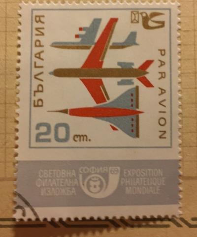 Почтовая марка Болгария (НР България) Various Types of Jet Aircrafts   Год выпуска 1969   Код каталога Михеля (Michel) BG 1884