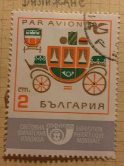Почтовая марка Болгария (НР България) Postal Coach | Год выпуска 1969 | Код каталога Михеля (Michel) BG 1879