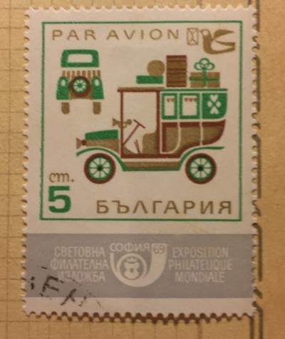 Почтовая марка Болгария (НР България) Car | Год выпуска 1969 | Код каталога Михеля (Michel) BG 1881