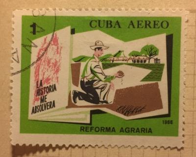 Почтовая марка Куба (Cuba correos) Achievements of the Revolution   Год выпуска 1966   Код каталога Михеля (Michel) CU 1186