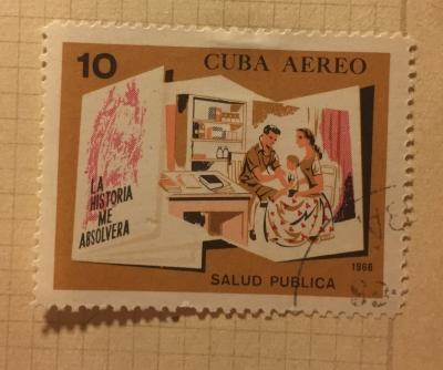 Почтовая марка Куба (Cuba correos) Public Health Service | Год выпуска 1966 | Код каталога Михеля (Michel) CU 1191
