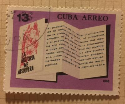 Почтовая марка Куба (Cuba correos) Excerpt from Castro's book | Год выпуска 1966 | Код каталога Михеля (Michel) CU 1192