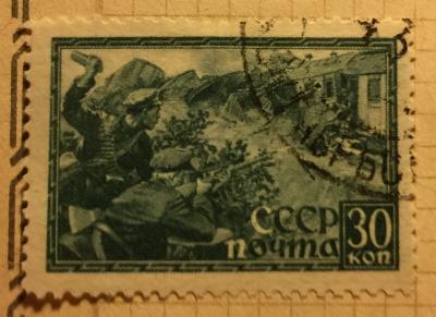 Почтовая марка СССР Нападение партизан на вражеский железнодорожный состав | Год выпуска 1943 | Код по каталогу Загорского 744