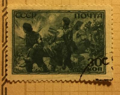 Почтовая марка СССР Вынос раненых с поле боя | Год выпуска 1943 | Код по каталогу Загорского 758