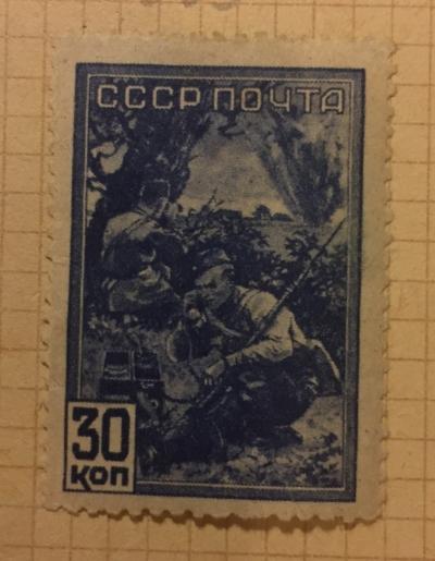 Почтовая марка СССР Связисты   Год выпуска 1942   Код по каталогу Загорского 740