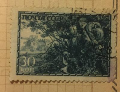 Почтовая марка СССР Разведчики | Год выпуска 1943 | Код по каталогу Загорского 757
