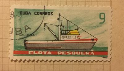 Почтовая марка Куба (Cuba correos) Cardenas | Год выпуска 1965 | Код каталога Михеля (Michel) CU 1001