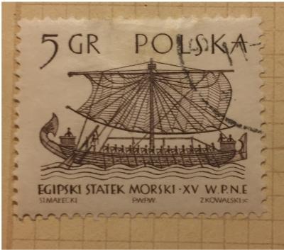 Почтовая марка Польша (Polska) Egyptian ship | Год выпуска 1965 | Код каталога Михеля (Michel) PL 1562