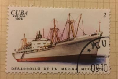 Почтовая марка Куба (Cuba correos) Comandante Camillo Cienfuegos | Год выпуска 1976 | Код каталога Михеля (Michel) CU 2163