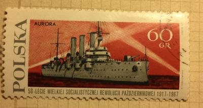 Почтовая марка Польша (Polska) Cruiser Aurora | Год выпуска 1967 | Код каталога Михеля (Michel) PL 1793