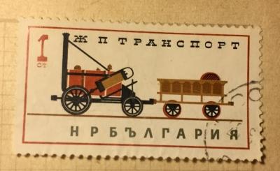 Почтовая марка Болгария (НР България) Steam engine by Stephenson   Год выпуска 1964   Код каталога Михеля (Michel) BG 1456