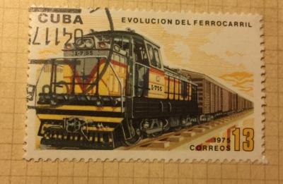 Почтовая марка Куба (Cuba correos) Locomotive | Год выпуска 1975 | Код каталога Михеля (Michel) CU 2088