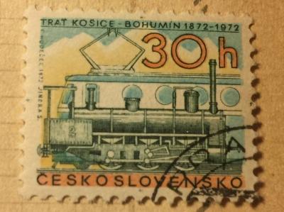 Почтовая марка Чехословакия (Ceskoslovensko) Centenary of the Kosice-Bohumin railroad | Год выпуска 1972 | Код каталога Михеля (Michel) CS 2059