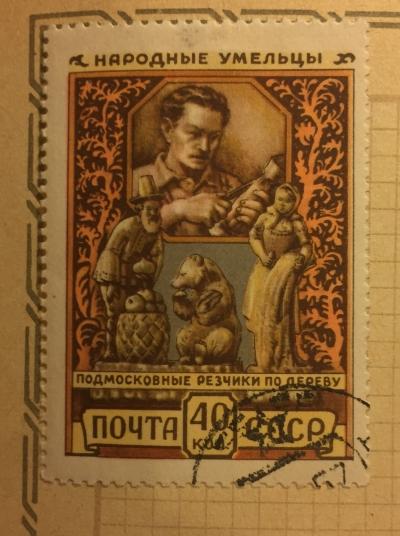 Перед, загорский каталог открыток