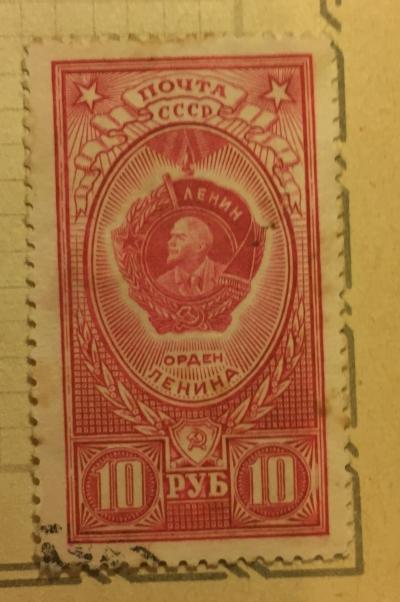 Почтовая марка СССР Орден Ленина | Год выпуска 1952 | Код по каталогу Загорского 1613-2