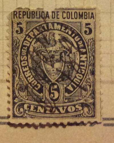 Почтовая марка Колумбия (Republica de Colombia correos) Coat of Arms | Год выпуска 1890 | Код каталога Михеля (Michel) CO 104c