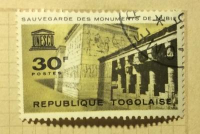Почтовая марка Того (Republique Togo) Colonnade of Birth House at Philae | Год выпуска 1964 | Код каталога Михеля (Michel) TG 421
