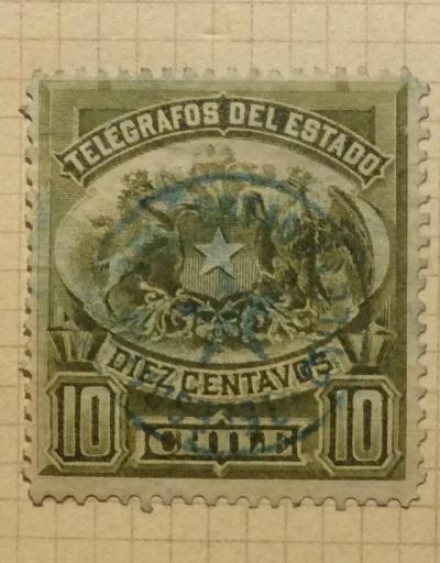 Почтовая марка Чили (Chili correos) Coat of Arms | Год выпуска 1904 | Код каталога Михеля (Michel) CL 63I