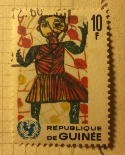 Почтовая марка Гвинея (Republique du Guinee) Child in the garden   Год выпуска 1966   Код каталога Михеля (Michel) GN 404