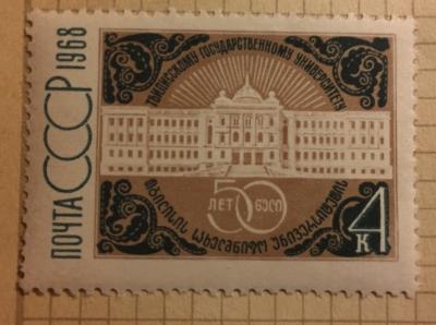 Почтовая марка СССР 3дание университета | Год выпуска 1968 | Код по каталогу Загорского 3573