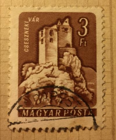 Почтовая марка Венгрия (Magyar Posta) Csesznek   Год выпуска 1960   Код каталога Михеля (Michel) HU 1657A